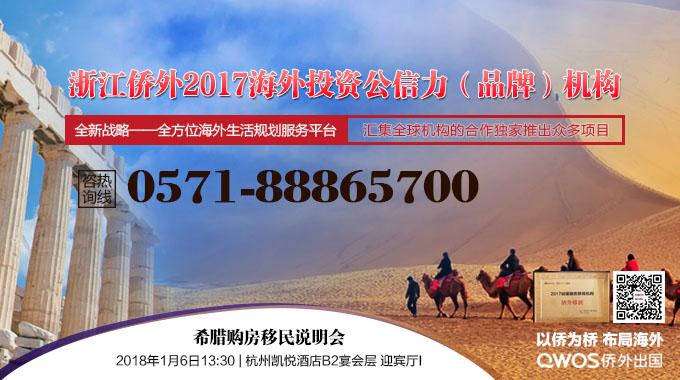 【杭州1.6】百套房源放出,25万