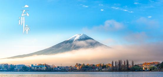 【佛山3.30】日本醫療、教育、養
