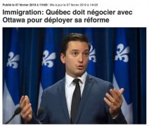 1.8萬名魁省技術移民申請