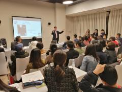 【3.23成都】2019僑外全球稅務規