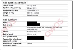 新西蘭移民最新政策